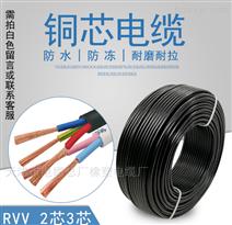 供应0.6/1KV ZRC-YJV 3*95阻燃电力电缆用途