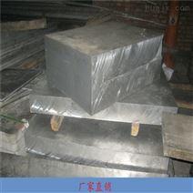 7075铝板,4032高韧性镜面铝板-2A12电缆板