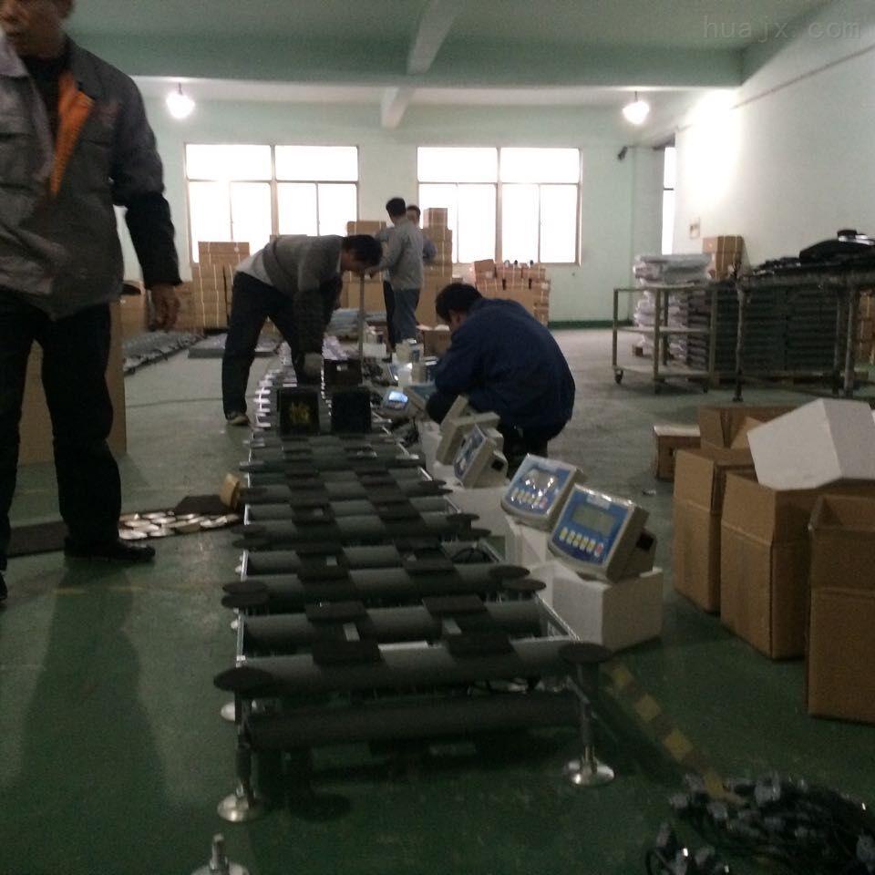 服装厂7.5公斤电子秤 称羊绒电子称误差小