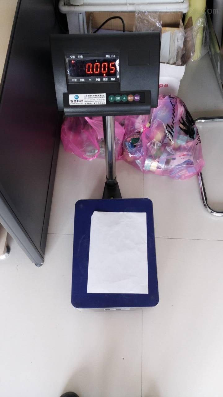 山东15公斤电子秤海鲜市场专用防水称