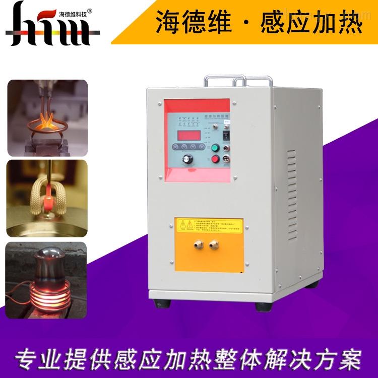 超高频 新型高频焊接设备 比传统电子管节能