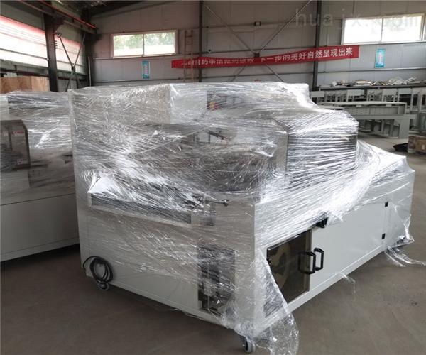 纸盒热收缩包装机奶茶胚子收缩打包机
