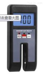 透光率仪(紫外-红外-可见光) WTM-1300