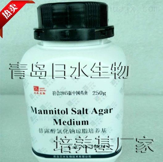 甘露醇氯化钠琼脂培养基