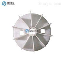 SEW电机专用风扇(叶)