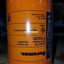 唐纳森液压油过滤器p164381  伺服阀滤清器