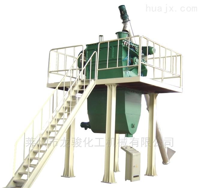 干粉砂浆设备-干粉混合机