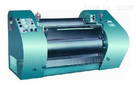 液压三辊研磨机