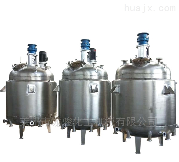 不锈钢电加热反应釜定制