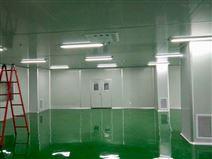 泰安电子厂净化车间安装工程改造