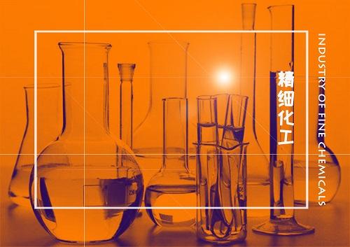 未来化工行业发展趋势:多元化&精细化