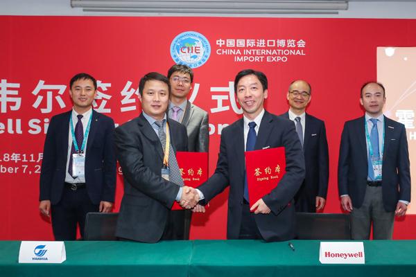 霍尼韦尔携手中化 助推中国化工企业数字化转型