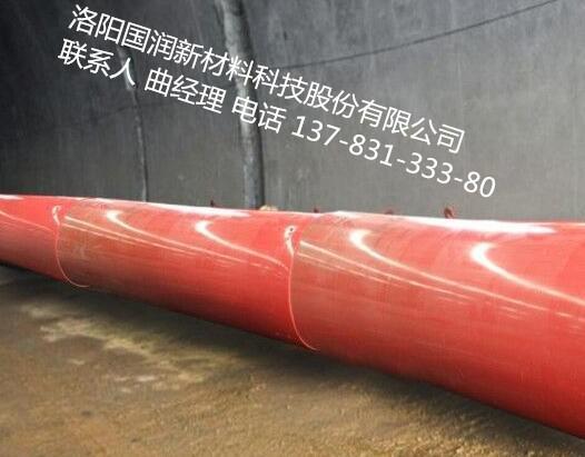 Φ800聚乙烯公路隧道逃生管