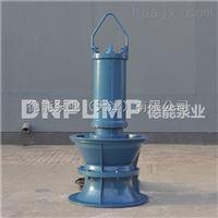 4.电站快速排水用什么泵/潜水轴流泵