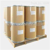 模具固化剂4,4-二氨基苯砜(DDS)