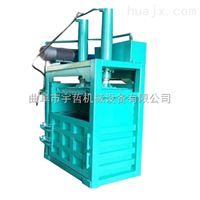 供应全自动棉花立式液压打包机