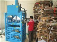 供应全自动立式废纸液压打包机
