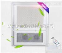 QRJ128-D吸顶式空气洁净屏 品牌:博科