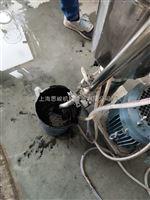 SGN石墨烯高剪切研磨分散机