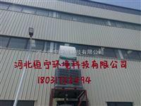 江西食品烘干厂房降温系统设计