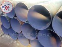 长距离输水管道用tpep防腐钢管诚源价格