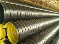 鹤壁钢带波纹管厂家,pe排水管件