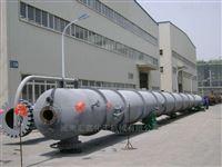 管式冷凝设备,中型冷凝器