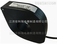 改造专用开口式漏电流互感器