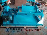 厂家直销实验室XMQ460*600干湿式球磨机