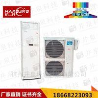 印刷防爆空调多少钱