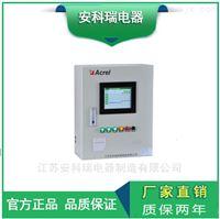 消防设备电源监控系统 应用于管廊项目