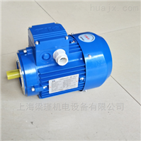 2018年新款台州清华MS8024紫光电机
