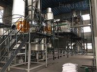 氟硅酸铵新型干燥机