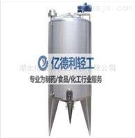 制药 电加热冷热缸300L 厂家