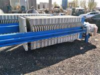 厂家供应1000型环保板框污泥压滤机