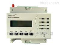 安科瑞 电气火灾专用 安全用电在线监控装置