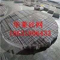钛丝丝网除沫器TA1丝网捕沫器TA2丝网分离器