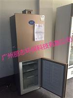BL-256爱科华防爆冰箱