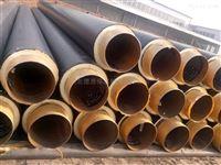 聚氨酯高密度国标泡沫保温一体式管厂家报价