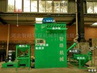 800PVC塑料磨粉机引领橡塑制品专属定制时代