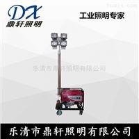 发电机SFD6000B大功率全方位遥控升降工作灯
