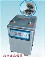 YM75FGN蒸汽灭菌器(75L智控+干燥+内循环)
