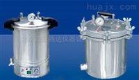 ZX280B不锈钢蒸汽压力消毒器 灭菌器