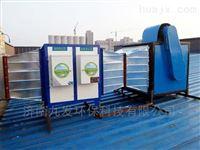 烧烤油烟处理设施使用前准备过程