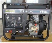 萨登190AC大型柴油焊机