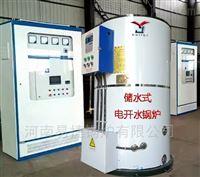 青岛卫校用1.5吨45KW立式电开水炉