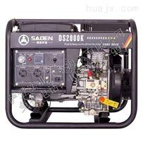 萨登2KW小型柴油发电机