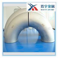 钛管件 钛弯头 长半径 短半径 45° 90° 180°