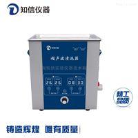 超声波清洗机-单频-ZX-2200DE