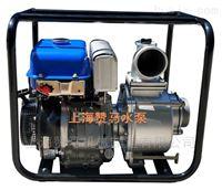 4寸汽油雅马哈污水泵